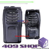 BAOFENG RADIO COVER FOR BF666S