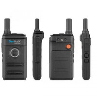 1410 ULTRA SLIM TWO WAY RADIO 1.3W 400-470MHz (#124506)