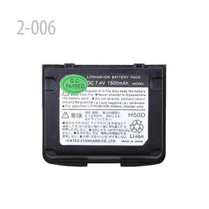 Replacement battery for YAESU 6R 7R VXA-710
