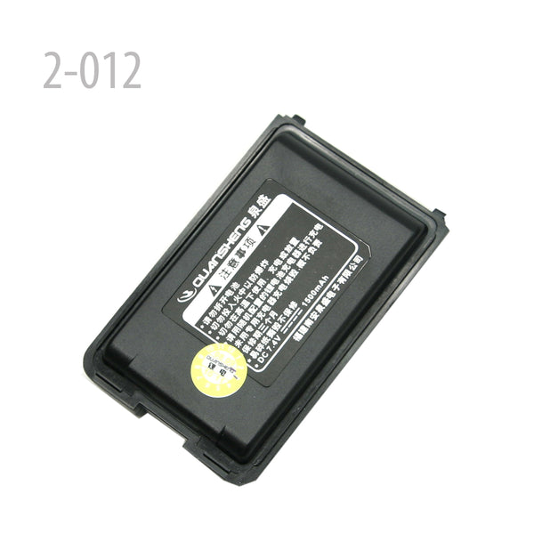 Quansheng Li-ion Battery 2000mAh for TG-UV TG-UV2