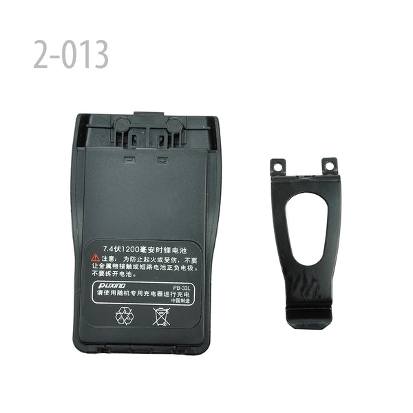 PUXING Original Battery for PX-333 PX-325 PX-358 PX-V6