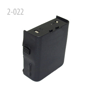 7.5V 600mAh Battery for Motorola GP-68