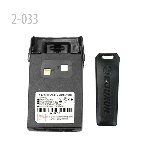 WOUXUN 1700mAH Battery for WOUXUN KG-UVd1P KG-689 KG-669