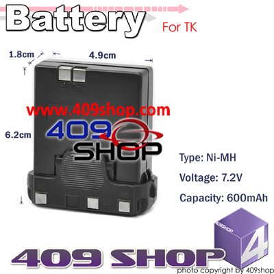BATTERY 600MAH FOR PB-40 KENWOOD TK-2118 TK-3118 Radio