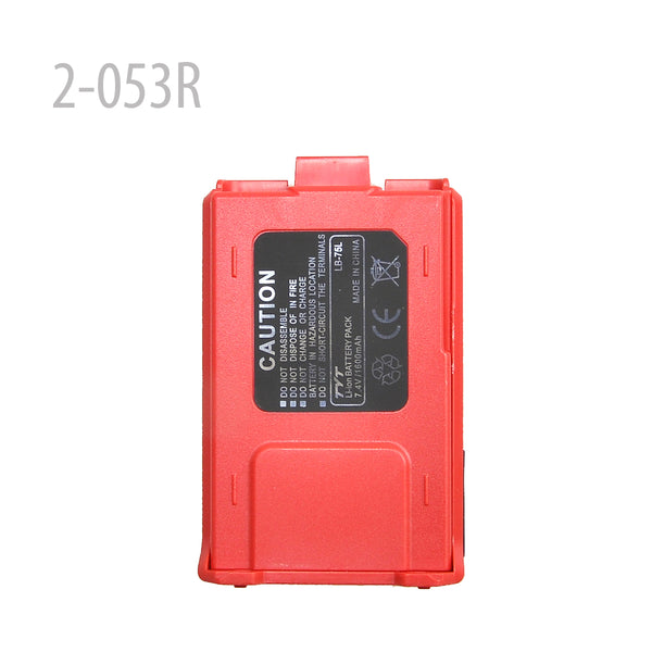 TYT TH-UVF9 7.4V Original Li-ion Battery (RED)-2-053R