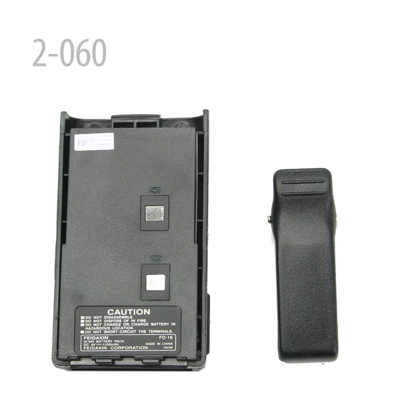 FDC battery for FD-450A FD-150A FD-160A FD-460A