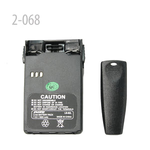 PUXING Li-ion battery 1600Mah for PX-777 PX-888 PX-728