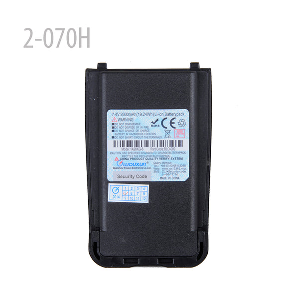 Original Li-ion Battery 2.6A for WOUXUN KG-UV8D