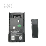 PUXING PX-666 Original battery 1300mAh for PX-555 PX-666
