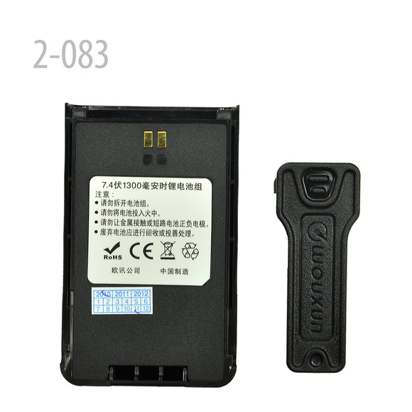WOUXUN Original Battery Li-ion 7.4V 1300mAh for KG-816
