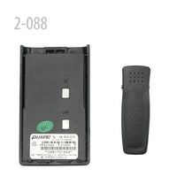 PUXING Original Battery for PX-999(2-088)