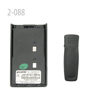 PUXING Original Battery for PX-999