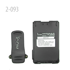 2-093 Battery for ICOM BP-227 7.2V 1700mAh