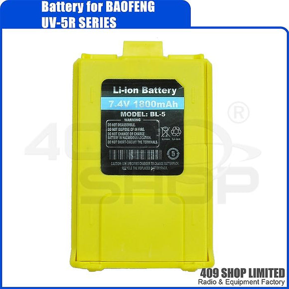 BAOFENG Original YELLOW Li-ion Battery 1800mA for UV-5R UV-5RA ham radio
