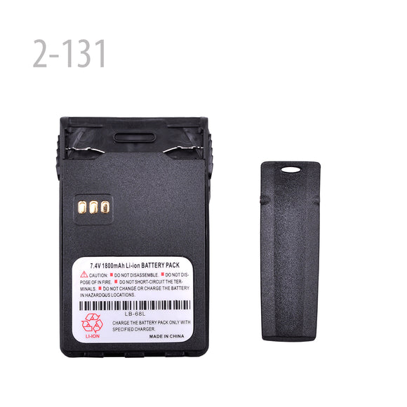 7.4V 1800MAH LI-ION Battery FOR BAOJIE BJ-UV99