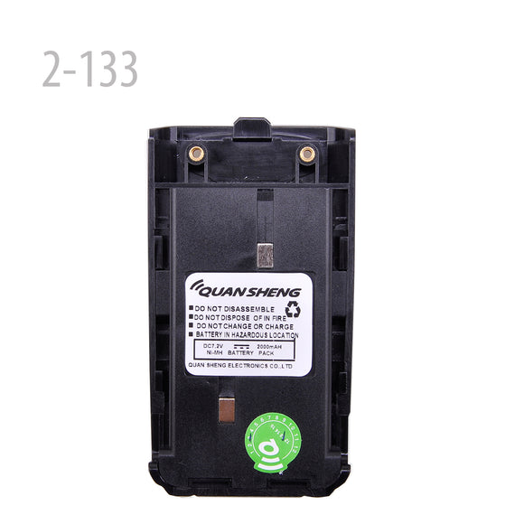 7.2V 2000MAH NI-MH BATTERY FOR QUANSHENG TG-K4ATUV
