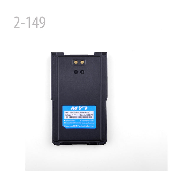 Li-ion Battery 7.4V 2200mAh for MYTDP201