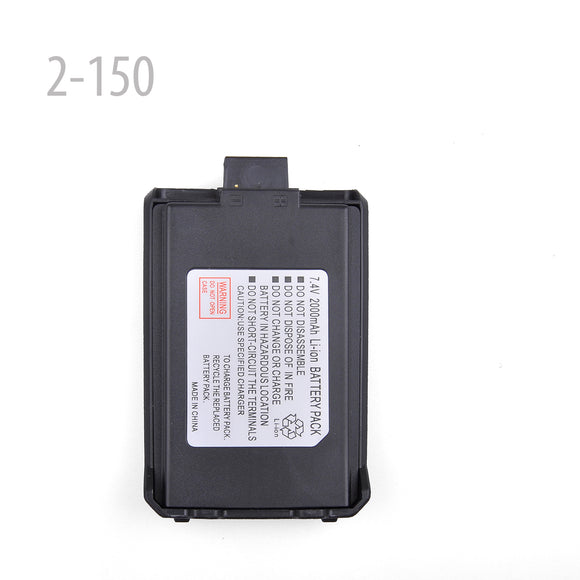 Li-ion Battery 7.4V 2000mAh for MYTQ7