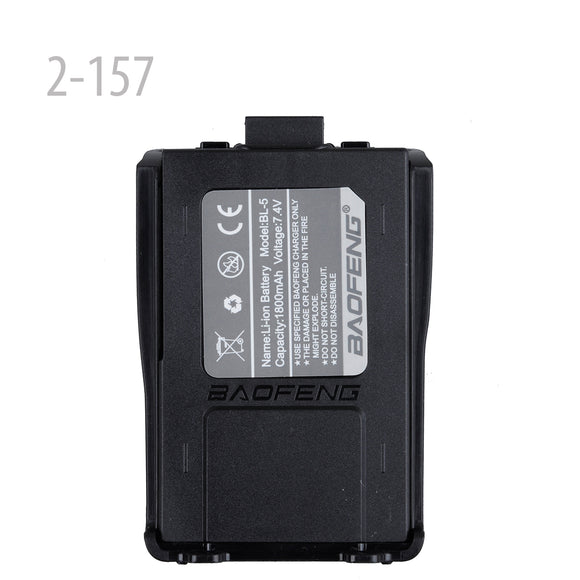 2-156 Battery 7.4V 1700MAH For WOUXUN KG816 KG819 KG-UV899