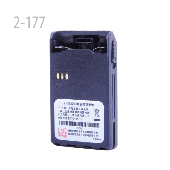 3200MAH LI-ION BATTERY PACK FOR BJUV22 PX777 LT3268