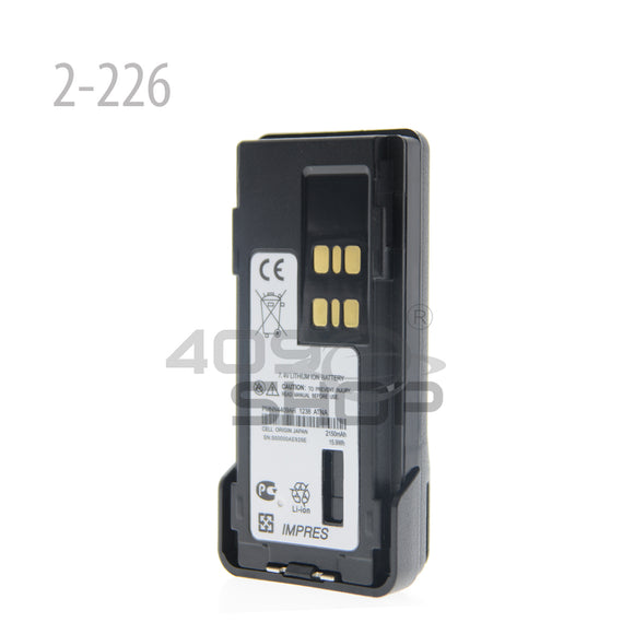 2150mAh Battery FOR MOTOROLA XIR P6600,P6620,P8668, PMMN4407A