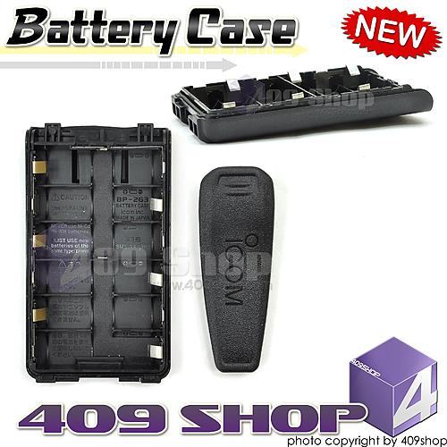Battery Case for BP-263 IC-S70 IC-T70