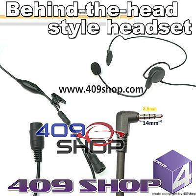 Behind-the-head style headset + Mini Din Plug 44-Y