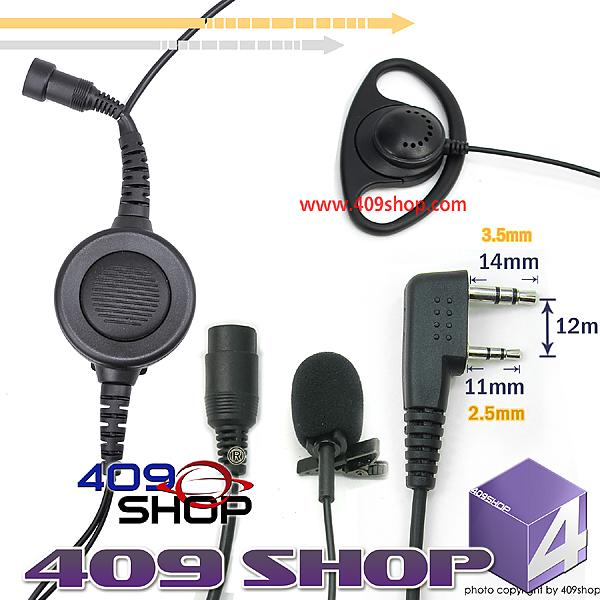 D Ring Earpiece with Big Switch PTT+ Mini Din Plug 44-K for FD-850 FD-880 FD-890