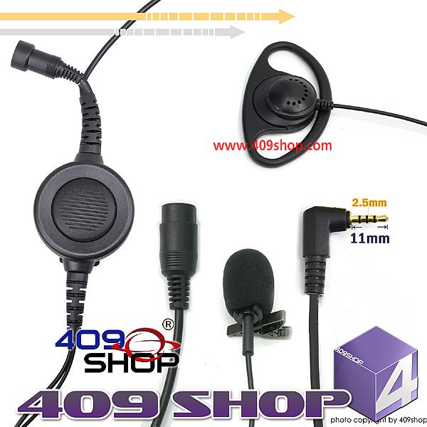D Ring Earpiece with Big Switch PTT+Mini Din Plug 44-R for PX-A6 PX-2R NKT-R3