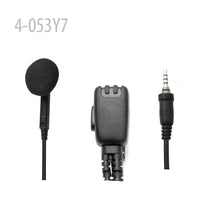 Surecom 2-Wire Earpiece with PTT for Baofeng Motorola Yaesu Puxing Icom ( Please Choice ) 4-053 SERIES