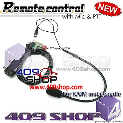 Remote control with Mic & PTT for ICOM mobile radio