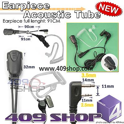 Earpiece Acoustic Tube for ICF3G IC-F21 F21S