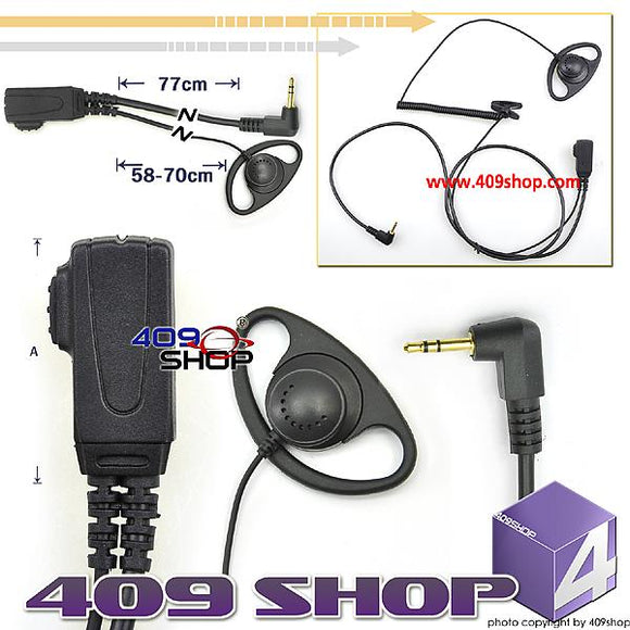 2 Wire D-ring Earphone with PTT switch (MT PLUG) for T5410 T5412 T5420