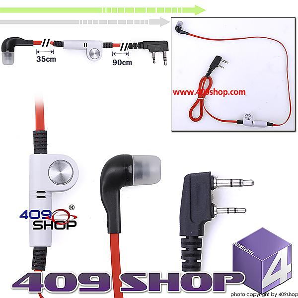 Red Wire Earbud Headset PTT Microphone (K plug) for RT-966 RS-999 UV-8R