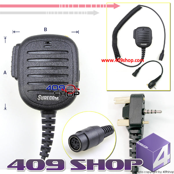 SURECOM Rainproof Speaker for VX-168 VX180 VX210