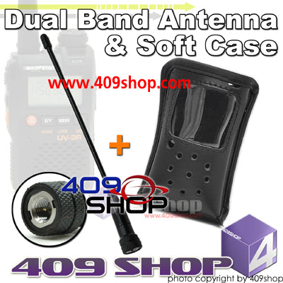UV-3R Leather case & SMA-MALE Antenna