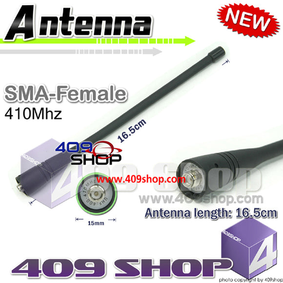 SMA-FEMALE 16.5CM UHF WHIP ANTENNA for KENWOOD TK-260 TK-270 TK-272