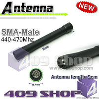 ANTENNA SMA 9CM UHF 440-470 Mhz for VX-350 VX-351 VX-354
