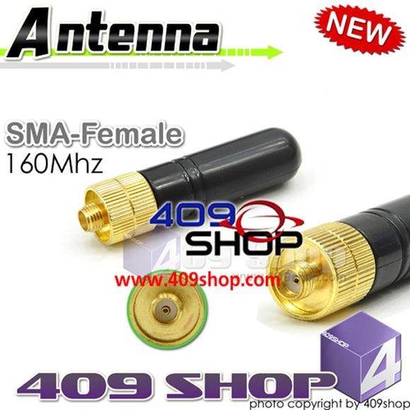 Antenna SMA-Female 160Mhz for BF-F9 , BF-V6 , BF-V85