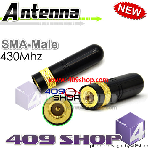 Antenna SMA-Male 430Mhz for TH-UVF9 , TYT-777 , TYT-900
