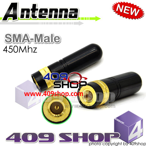 Antenna SMA-Male 450Mhz for TH-UVF1 , THUVF8D , TH-UVF9