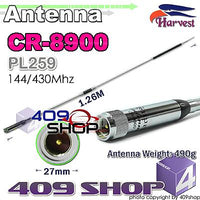 Harvest CR-8900 4 band 29/50/ 144/430Mhz PL259 Antenna for FT-8900 CR-8900