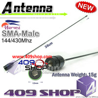 Harvest SRH536 Antenna SMA-male