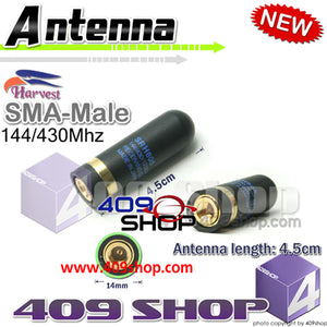 Harvest SRH805 SMA-male Antenna