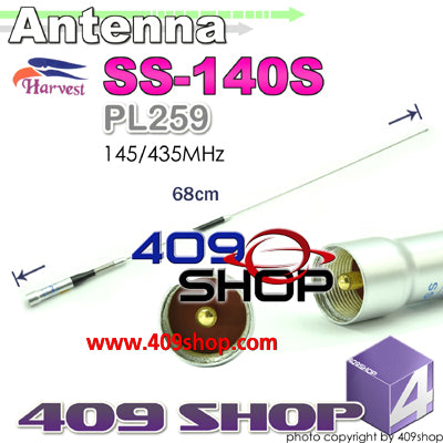 HARVEST SS140S Silver mobile Antenna 145/435Mhz