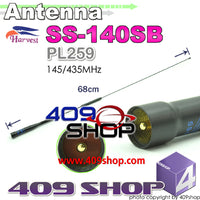 HARVEST SS140SB Black mobile Antenna 145/435Mhz
