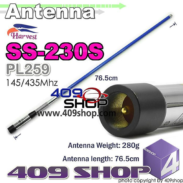 HARVEST SS230SBL DUAL BAND 145/435MHZ BLUE PL259 ANTENNA