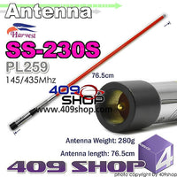 HARVEST SS230SR DUAL BAND 145/435MHZ RED PL259 ANTENNA