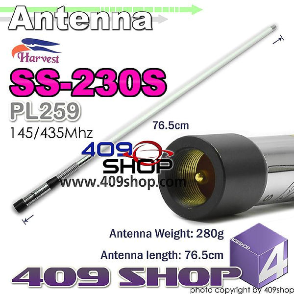 HARVEST SS230SW DUAL BAND 145/435MHZ WHITE PL259 ANTENNA