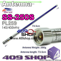 HARVEST SS250SBL DUAL BAND 145/435MHZ BLUE PL259 ANTENNA